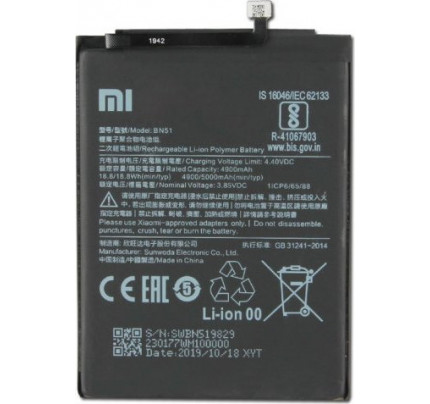 Μπαταρία Xiaomi BN51 για Xiaomi Redmi 8A/ Redmi 8 4900mah bulk