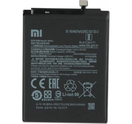 Xiaomi Battery BM4J Xiaomi Redmi Note 8 Pro 4500mAh (Bulk)