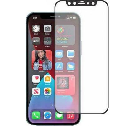 Wozinsky Tempered Glass Full Glue Super Tough Full Coveraged with Frame Case Friendly for iPhone 12 mini black