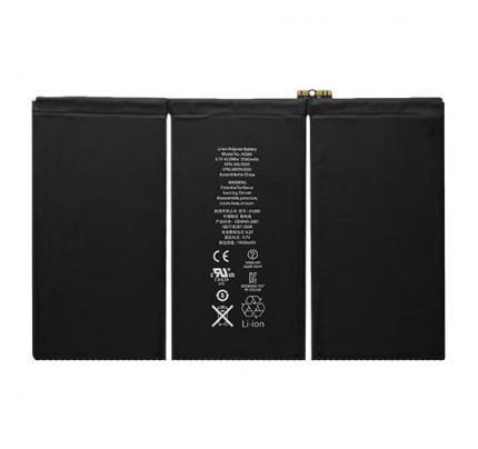 Μπαταρία για iPad 3 11560mah Li-Ion bulk
