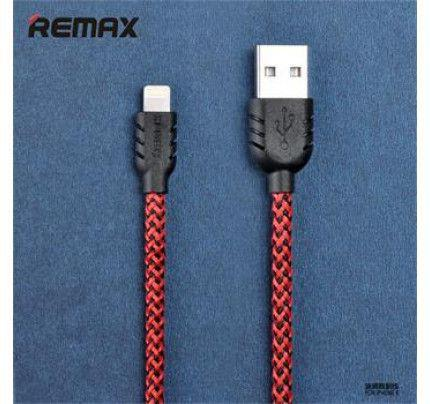 Remax Nylon Data Cable Red for iPhone 5/5S/6/6 Plus