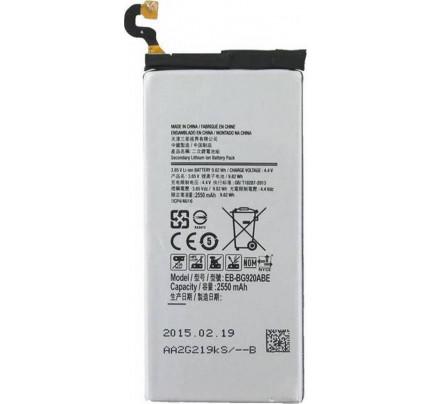 Μπαταρία Samsung Original EB-BG920ABE 2550 mAh Galaxy S6 G920 bulk