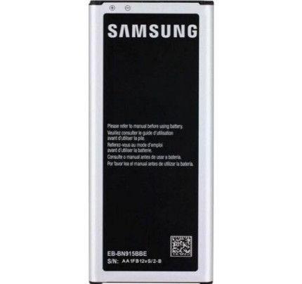 Μπαταρία Original Samsung EB-BN915BBE Για Galaxy Note Edge 3000mah χωρίς συσκευασία