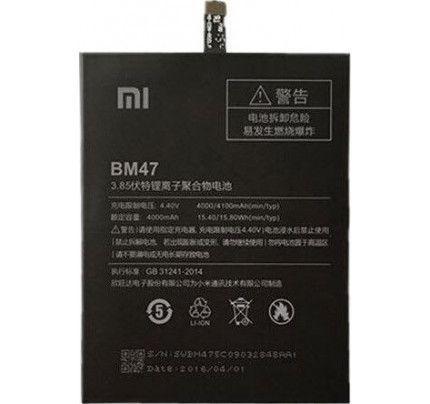 Μπαταρία Xiaomi BM47 για Redmi 3 / Redmi 3 Pro / Redmi 3S / Redmi 3X / Redmi 4X 4000mah bulk
