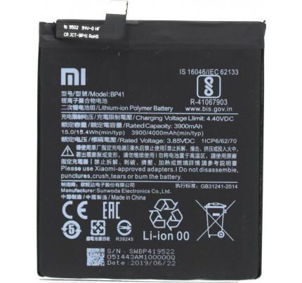 Μπαταρία Original Xiaomi BP41 Xiaomi Mi 9T 4000mah bulk