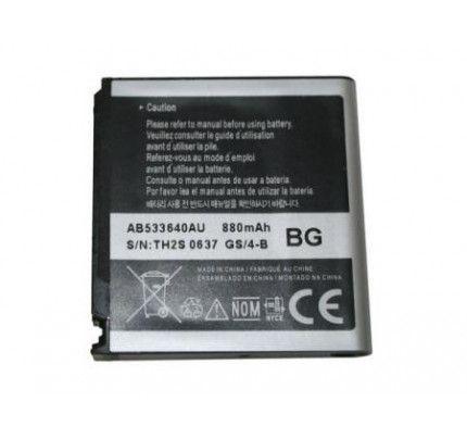 Μπαταρία Samsung AB533640AU 880 mAh για G600 (χωρίς συσκευασία)