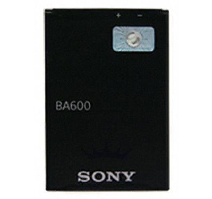 Μπαταρία Sony BA600 για Xperia U (χωρίς συσκευασία)