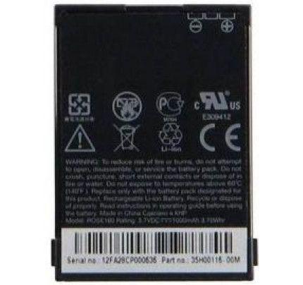Μπαταρία HTC BA S280 (χωρίς συσκευασία)