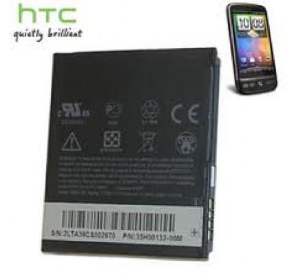 Μπαταρία HTC BA S410 για HTC DESIRE , HTC NEXUS ONE (χωρίς συσκευασία)