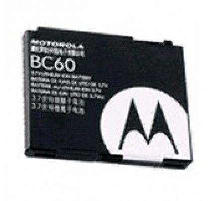 Μπαταρία Motorola BC60 (χωρίς συσκευασία)
