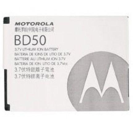 Μπαταρία Motorola BD50 (χωρίς συσκευασία)