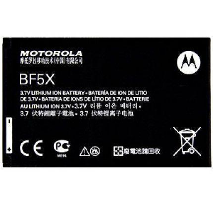 Μπαταρία Motorola BF5X για Motorola MB525 Defy, XT530 Fire XT (χωρίς συσκευασία)