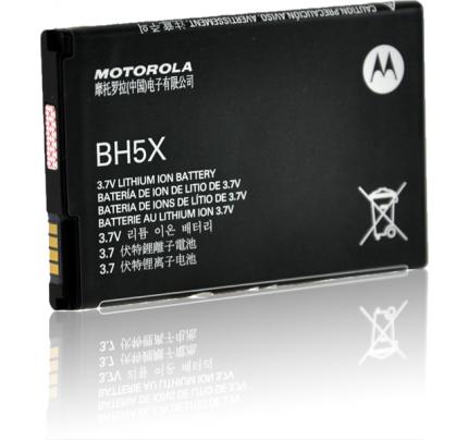Μπαταρία Motorola BH5X για Motorola Droid (χωρίς συσκευασία)
