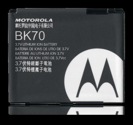 Μπαταρία Motorola BK70 (χωρίς συσκευασία)