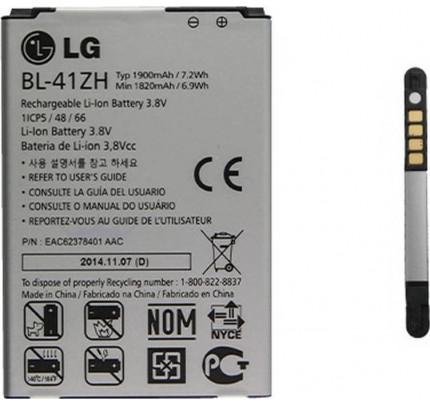 Μπαταρία LG BL-41ZH για D290N/D213N/D295 Original (χωρίς συσκευασία)