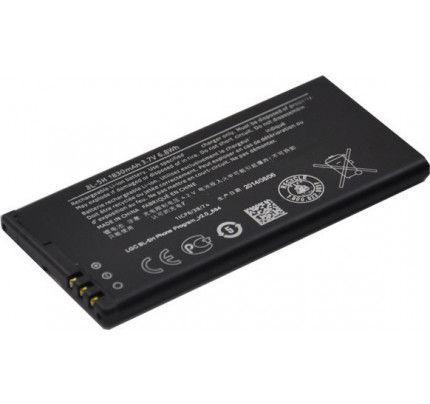 Μπαταρία Original Nokia BL-5H 1830mah Li-Ion για Lumia 630 , 635 (χωρίς συσκευασία)