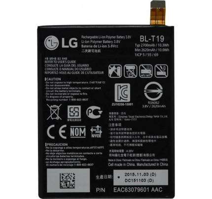 Μπαταρία LG BL-T19 2700mAh Nexus 5X H791 original (χωρίς συσκευασία)