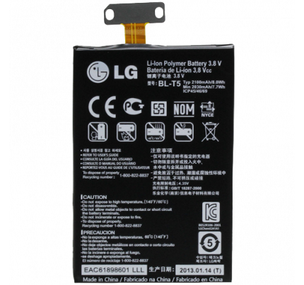 Μπαταρία Original LG BL-T5 2100mAh Li-Polymer LG E960 Nexus 4 bulk