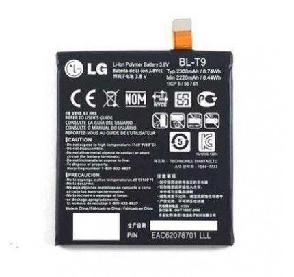Μπαταρία Original LG BL-T9 2300mAh Li-Ion για D280/D821 Nexus 5 (χωρίς συσκευασία)