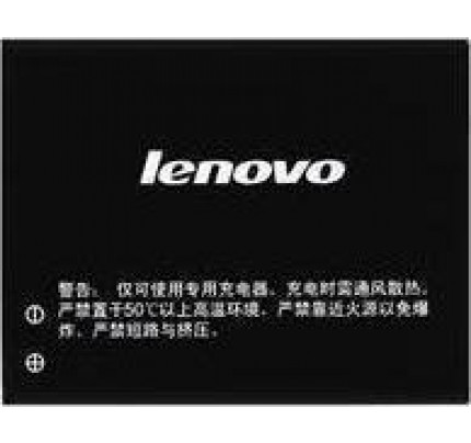 Μπαταρία Original Lenovo BL171 1500mah Li-Pol Για Lenovo Lenovo A356, A368, A60, A65, A390