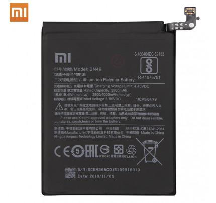 Μπαταρία Original Xiaomi BN46 4000mAh για Xiaomi Redmi Note 6 Pro  Bulk