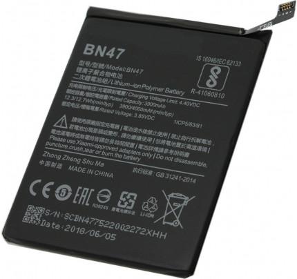 Μπαταρία Xiaomi BN47 για Xiaomi Mi A2 Lite 3900mah bulk