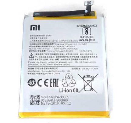 Μπαταρία Xiaomi BN49 για Xiaomi Redmi 7A 4000mah bulk