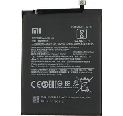 Μπαταρία Original Xiaomi BN4A 4000 mah για Xiaomi Redmi Note 7 Bulk