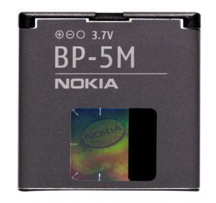 Μπαταρία Nokia BP-5M (χωρίς συσκευασία)