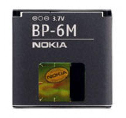 Μπαταρία Nokia BP-6M (χωρίς συσκευασία)