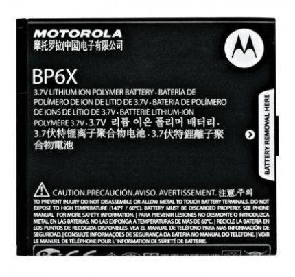 Μπαταρία Motorola BP6X για Motorola Milestone (χωρίς συσκευασία)