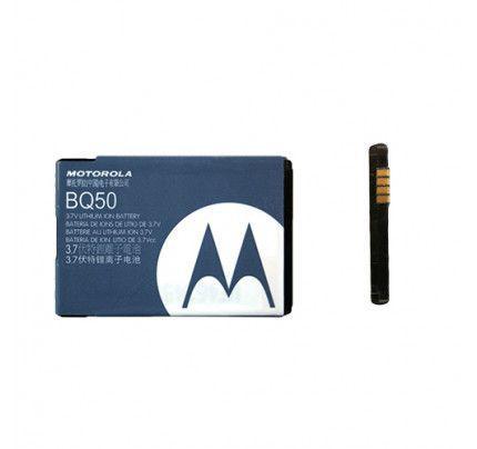 Μπαταρία Motorola BQ50 (χωρίς συσκευασία)