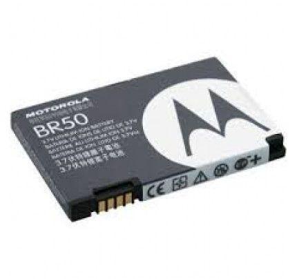 Μπαταρία Motorola BR50 (χωρίς συσκευασία)