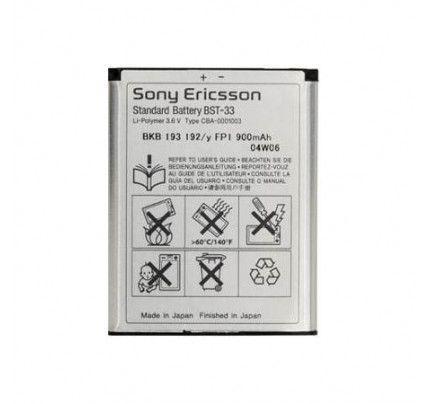 Μπαταρία Original Sony Ericsson BST-33 (χωρίς συσκευασία)