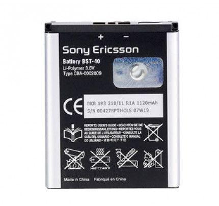 Μπαταρία Sony Ericsson BST-40 original συσκευασία