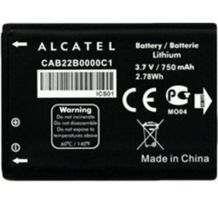 Μπαταρία Alcatel CAB22B0000C1 για One Touch OT-2010 Original bulk