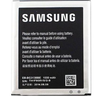 Μπαταρία Original Samsung EB-BG313CBE για Galaxy Trend 2 G313 ( χωρίς συσκευασία)