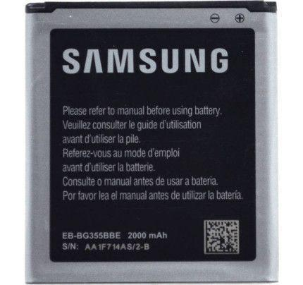 Μπαταρία Original Samsung EB-BG355BBE για Core 2 G355 ( χωρίς συσκευασία)