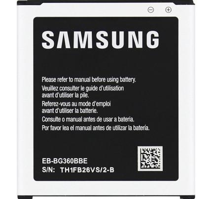 Μπαταρία Original Samsung EB-BG360CBE για Galaxy Core Prime G360 ( χωρίς συσκευασία)