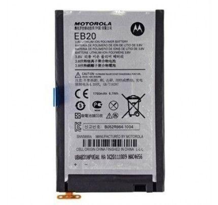 Μπαταρία Motorola EB20 (χωρίς συσκευασία)