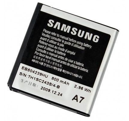 Μπαταρία Samsung EB504239HU 800mAh για Samsung S5200 (χωρίς συσκευασία)