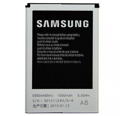 Μπαταρία Original Samsung EB504465VU 1500mAh για Omnia HD i8910 (χωρίς συσκευασία)