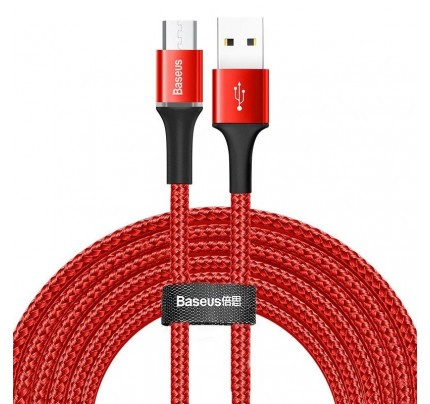 Baseus halo data cable USB For Micro 2A 3 μέτρα κόκκινου χρώματος CAMGH-E09