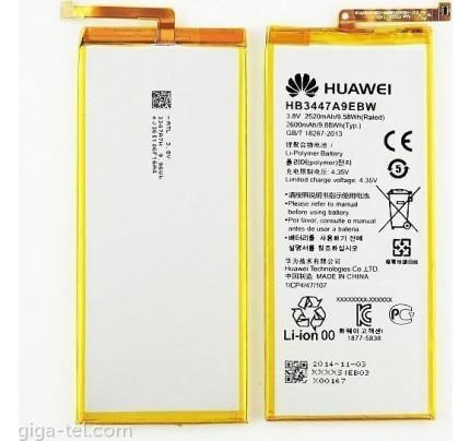 Μπαταρία Original Huawei HB3447A9EBW 2600mAh Ascend P8 (bulk)