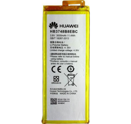 Μπαταρία Huawei Original HB3748B8EBC 3000mah για Ascend G7 bulk