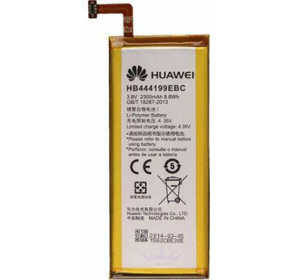 Μπαταρία Huawei Original HB444199EBC 2300 mAh G600 , Honor 4c bulk