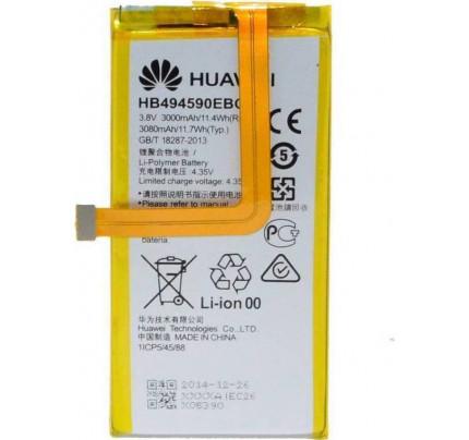 Μπαταρία Huawei HB494590EBC Honor 7, Huawei G8 3000mAh Li-Pol (χωρίς συσκευασία)