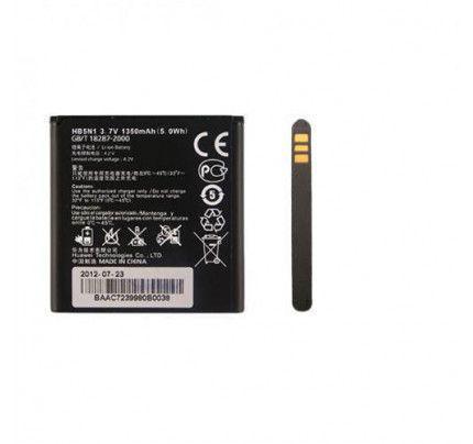 Μπαταρία Huawei Original HB5N1HA 1650mah