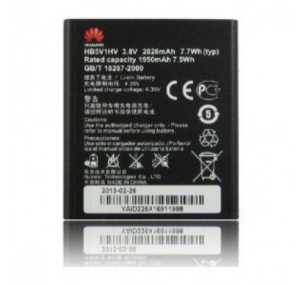 Μπαταρία Huawei Original HB5V1HV 2020 mah bulk
