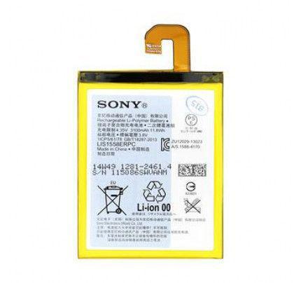 Μπαταρία Sony 1281-2461 3100mAh Li-Pol Xperia Z3 Original Bulk (LIS1558ERPC)